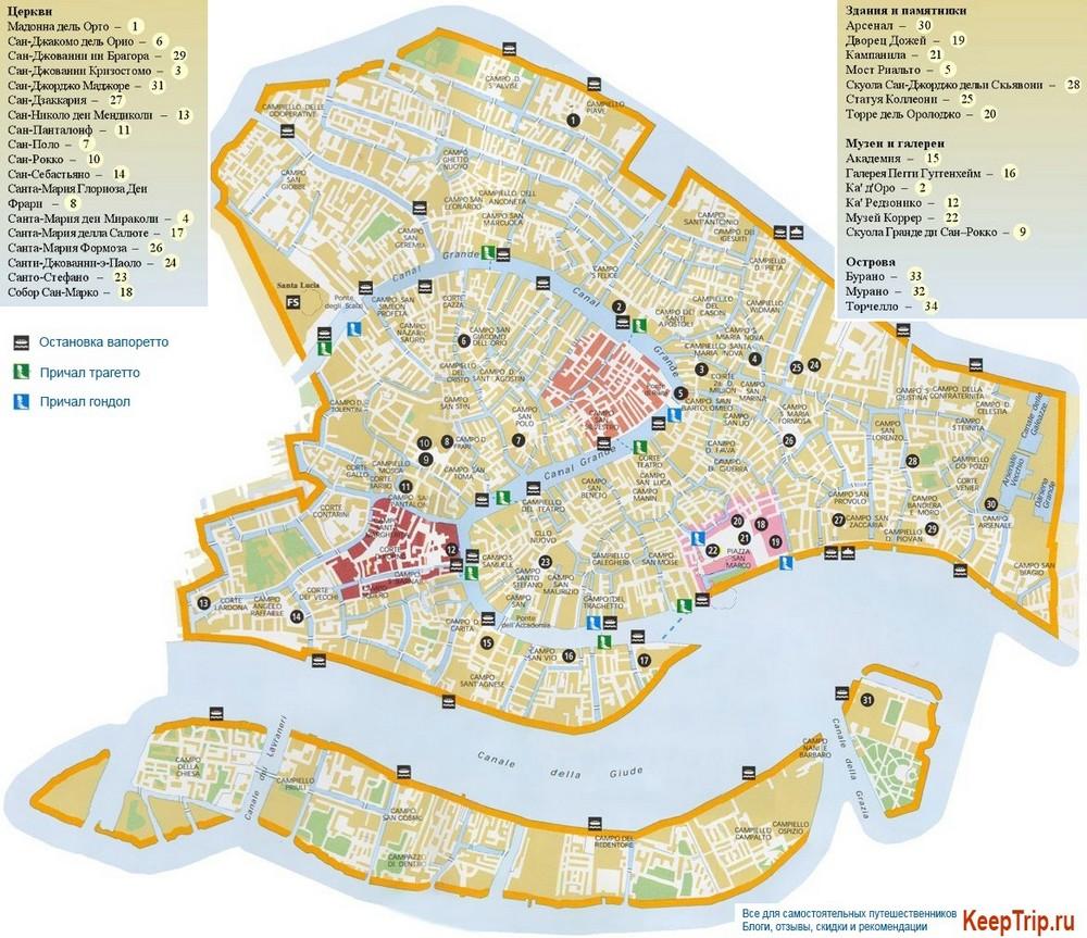 Karty Venecii Turisticheskaya Dostoprimechatelnosti Rajony