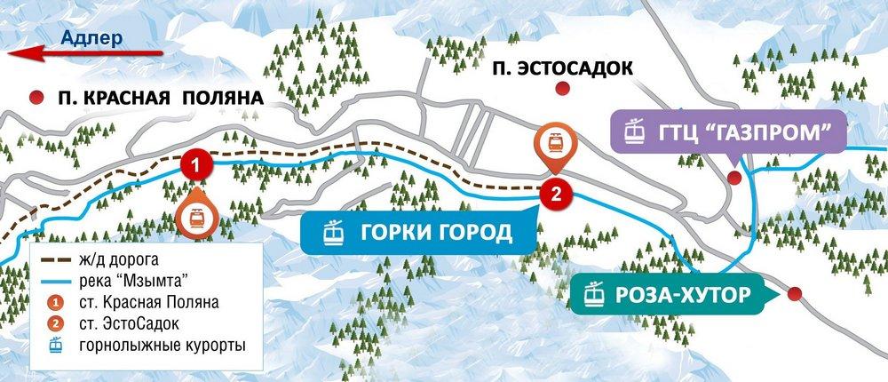 Красная поляна карта